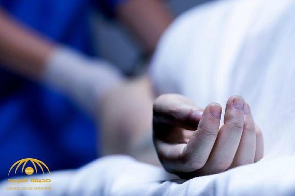 مشهد صادم.. العثور على جثة شخص في ظروف غامضة في مكة!