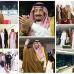 """بالصور : """"الملك سلمان"""" يرعى المباراة الختامية لمسابقة كأس خادم الحرمين الشريفين لكرة القدم"""