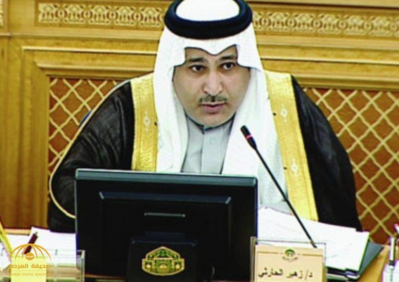 وفاة والدة عضو مجلس الشورى الدكتور زهير الحارثي