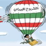 شاهد: أبرز كاريكاتير «الصحف» اليوم الأحد