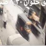 """حادث مروع.. شاهد.. لحظة دهس  """"مصرية"""" من الخلف  أثناء سيرها في الطريق بحلوان!"""