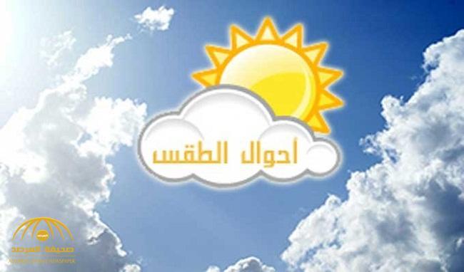 الأرصاد تعلن عن توقعاتها لحالة الطقس غدا الجمعة على عدة مناطق بالمملكة