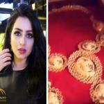 بالفيديو : شاهد .. الفنانة المهرة البحرينية  تستعرض خزنة مجوهراتها الثمينة