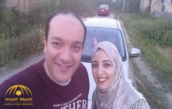 فيديو ينشر لاول مرة.. شاهد :  ماذا فعل الطبيب المصري مع أطفاله الثلاثة قبل نحرهم وهم نيام ؟