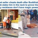 شاهد.. راهب بوذي يطعن ساحر في رقبته بطريقة بشعة بعد أن ادعى قدرته الخارقة في حمايته!
