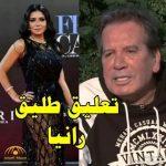 """أول تعليق من طليق  الفنانة """"رانيا يوسف""""بعد تكرار ظهورها بفستان جريء في مهرجان القاهرة-فيديو"""