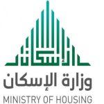 «عداد الكهرباء» يحرم المواطنين من «استحقاقات الإسكان»!-صورة