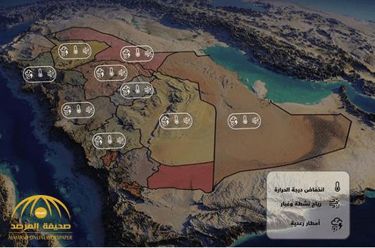 """""""الأرصاد """": أمطار رعدية تضرب  9 مناطق ابتداءً من الأحد القادم.. وتستمر حتى هذا الموعد!"""