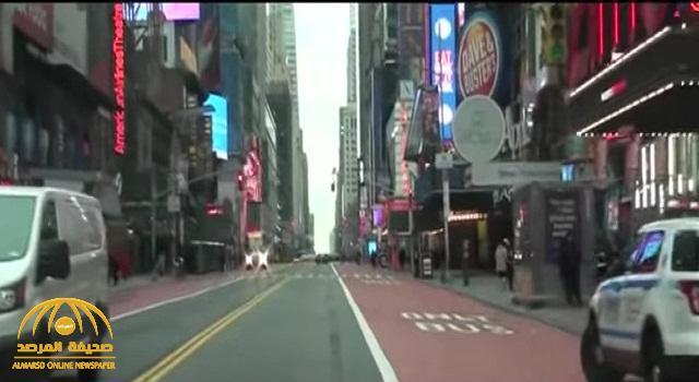 شاهد .. نيويورك تتحول لمدينة أشباح بسبب كورونا !