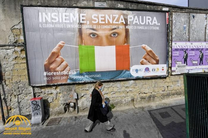 """""""أقل معدل منذ 19 مارس"""" .. إيطاليا تسجل تراجع كبير في الحصيلة اليومية لوفيات كورونا"""