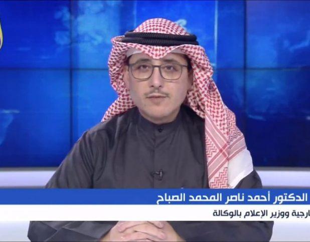 وزير الخارجية الكويتي يعلن عن نجاح المباحثات لتحقيق المصالحة الخليجية