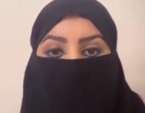 """""""كشفت عن عمرها وطولها ووزنها""""  ..شاهد: سعودية تعرض نفسها للزواج """"مسيار""""  بالطائف!"""
