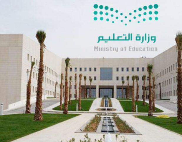"""توجيه هام من """"وزير التعليم"""" بشأن الطلاب ومنسوبي الوزارة قبل بدء العام الدراسي المقبل"""