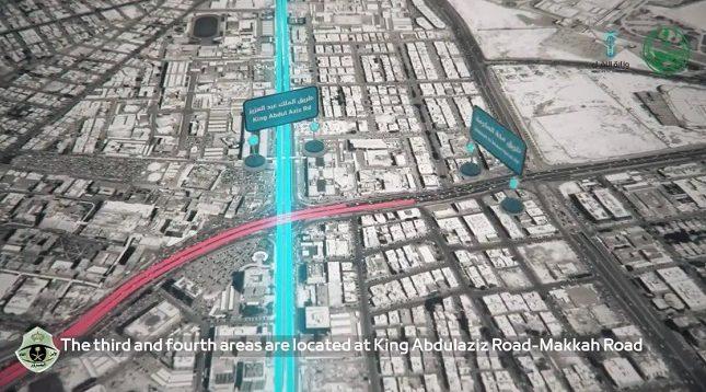 مسار التحويلات الجديدة البديلة بعد اغلاق جسر الخليج بمدينة الرياض