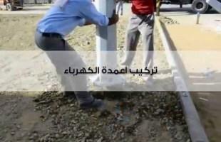 مشروع إنشاء وتطوير مواقف السيارات الآلية بمنطقة وسط جدة