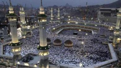 Photo of إجازة عيد الأضحى لعام 2019 .. الإعلان الرسمي
