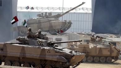 Photo of عاجل : الإمارات تعلن رسمياً إنسحابها من اليمن …
