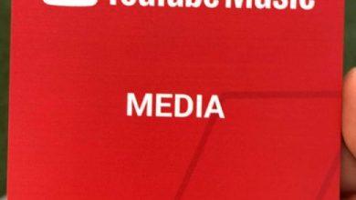 Photo of يوتيوب بريميوم ويوتيوب ميوزيك تنطلق رسمياً في دول الخليج ولبنان