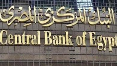Photo of لأول مرة في تأريخ مصر .. الإحتياطي الأجنبي يتجاوز 45 مليار دولار