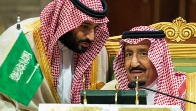 Photo of السعودية تٌطلق أقوي تهديد لإيران بسبب السلاح النووي بحضور الملك سلمان وولي العهد محمد بن سلمان