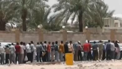 Photo of لأول مره في تأريخها : السعودية تتجه لإلغاء تأشيرة عامل