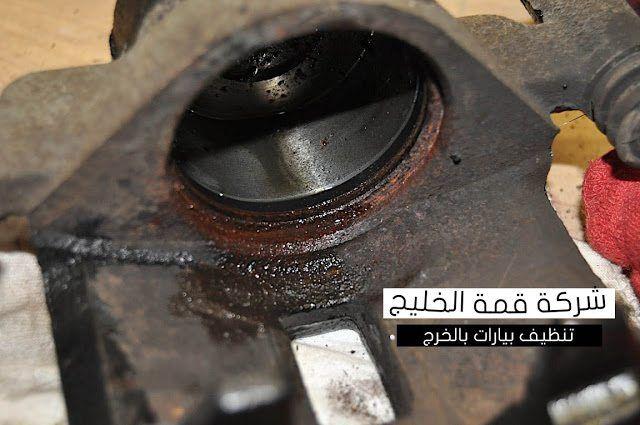 شركة تنظيف بيارات بالخرج 0501515313