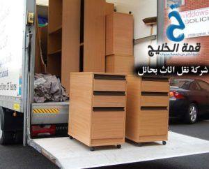 شركة نقل اثاث بحائل 0533942974