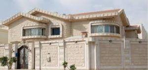 شركة تنظيف واجهات حجر بحائل   شركة تنظيف واجهات حجر بحائل 0533942974 Cleaning the facades of stone company in Hail