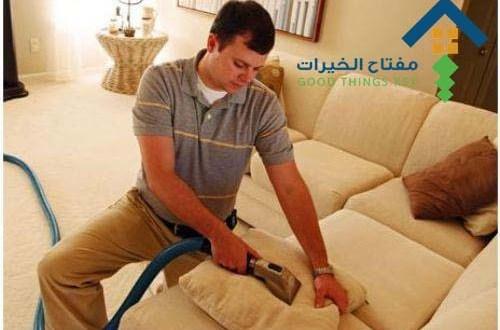 شركة غسيل كنب بغرب الرياض 920008956