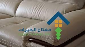 أرخص شركة تنظيف كنب بشمال الرياض