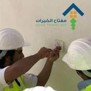 شركات الصيانة والتشغيل بشرق الرياض