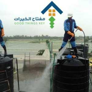 أفضل شركة عزل خزانات بجنوب الرياض
