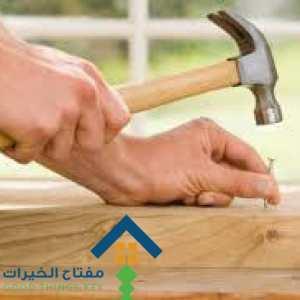 شركة تنظيف وصيانة المنازل في جنوب الرياض