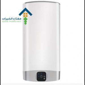 شركة صيانة سخان غاز يونيفرسال بشمال الرياض