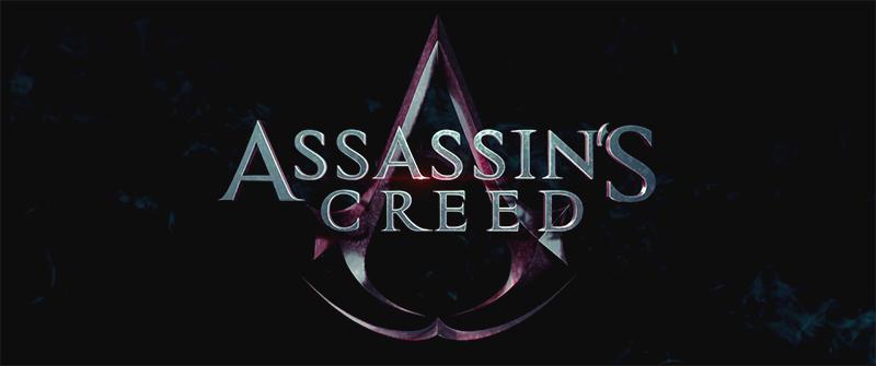 شعار إحدى الألعاب الإلكترونية