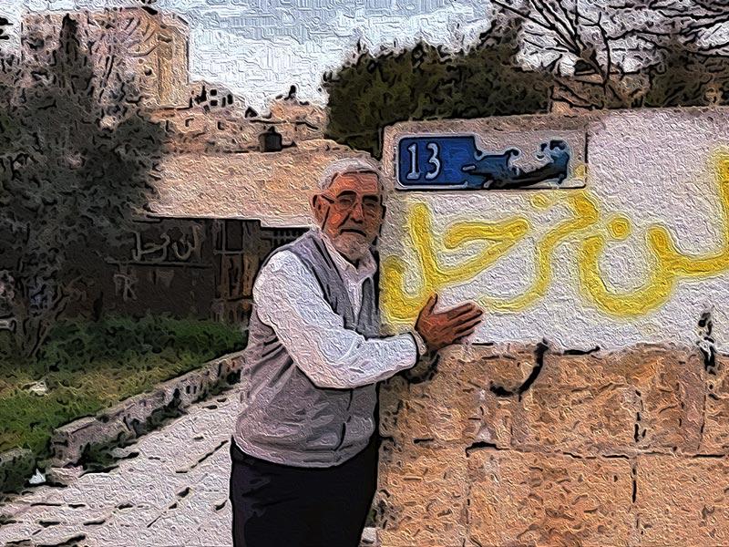 صورة أيقونية تعبر عن حيّ الشيخ الجرّاح