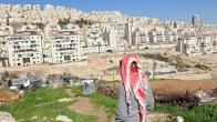 المستوطنات الإسرائيلية بفلسطين