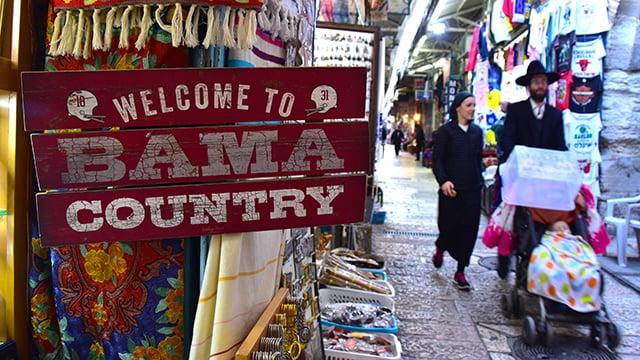 Nick Saban and the Alabama Crimson Tide found on the streets of Jerusalem
