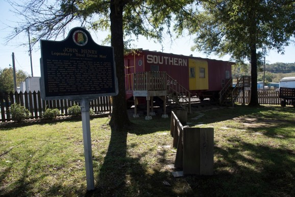 The famed John Henry legend is a part of Leeds' railroad history. (Brittany Faush / Alabama NewsCenter)