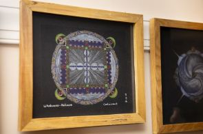 Mandala promotes wholeness. (Phil Free/Alabama NewsCenter)