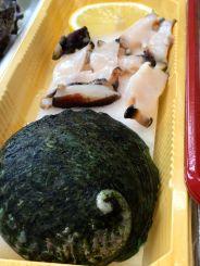 Abalone sashimi - an unusual find