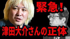 【表現の不自由展中止】大村知事が津田を厳重注意処分「背信とのそしり免れない」