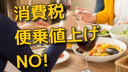 民主制とナショナリズム、ブレグジットSource: 三橋貴明氏ブログ