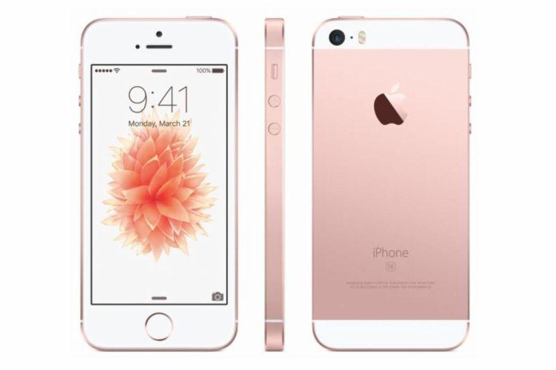 ヤフコメ!iPhone SE 2、価格は〇〇円以下に?2020年3月に発売予定