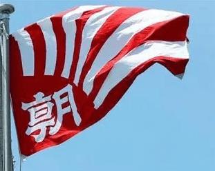 箕面市長、玉川徹発言に激怒「 テレビ朝日に抗議と訂正を求める」