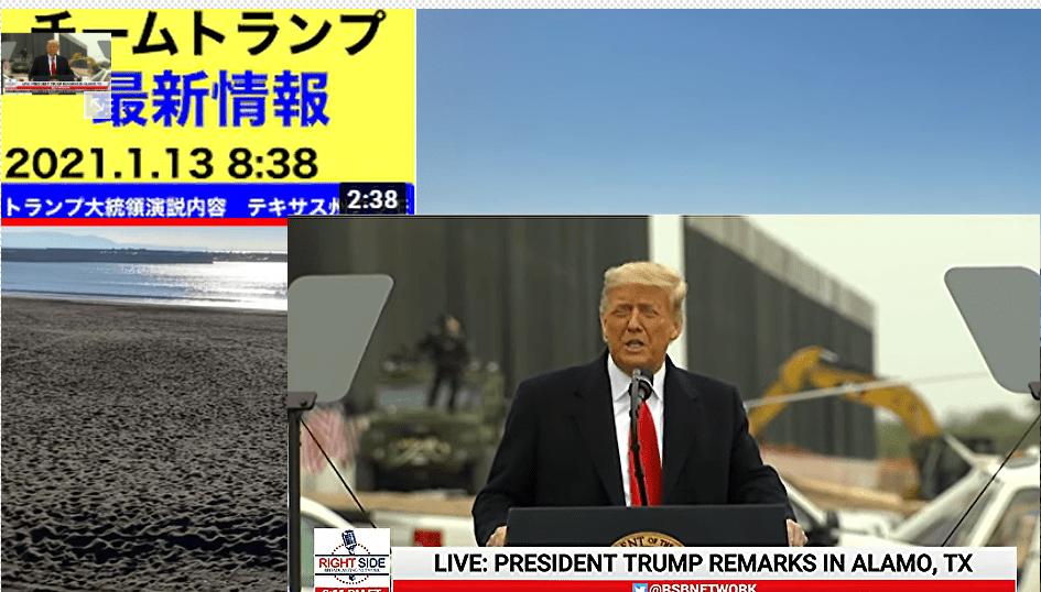 1.13 真正保守速報!トランプ大統領演説内容日本語解説 テキサス州アラモ