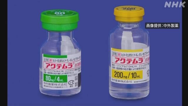 真正保守特報!英国「コロナ重篤患者に日本の薬を投与すると死亡率が下がる」