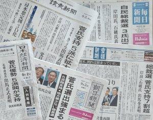 真正保守特報!カンニング竹山「表記、フクシマ→× 福島→〇は守って」