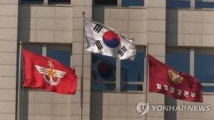 真正!韓国と中国、外交・安全保障協議(2プラス2)開催で関係協力強化へ