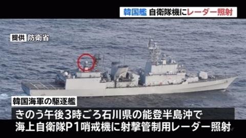 レーダー照射騒動でマスコミが報じない事実を自民議員が指摘 韓国の動きは中国を利するものだ